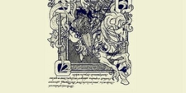 Sociedad_Tolkien_Publicacion_Nolme_05_miniatura